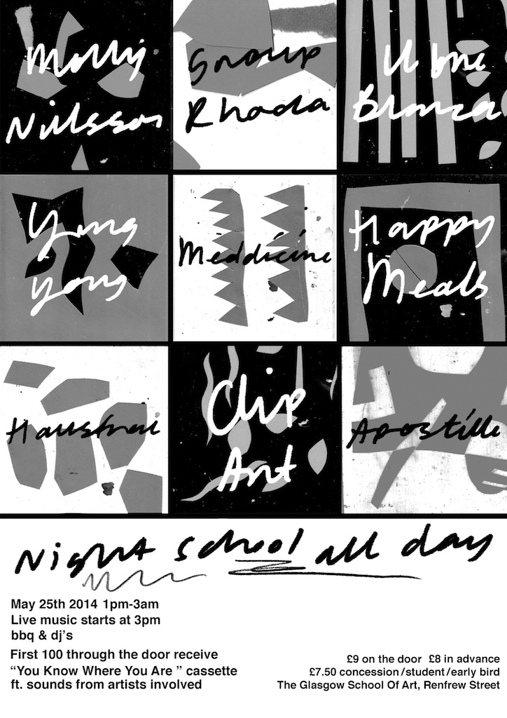 nightschoolalldayhalftone small